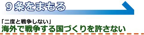 seisaku_03