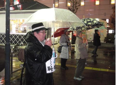 徳島駅前12・28