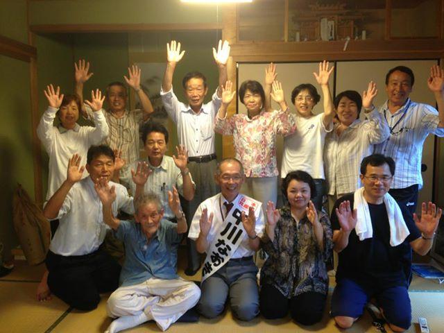 中川さん、当選おめでとう!