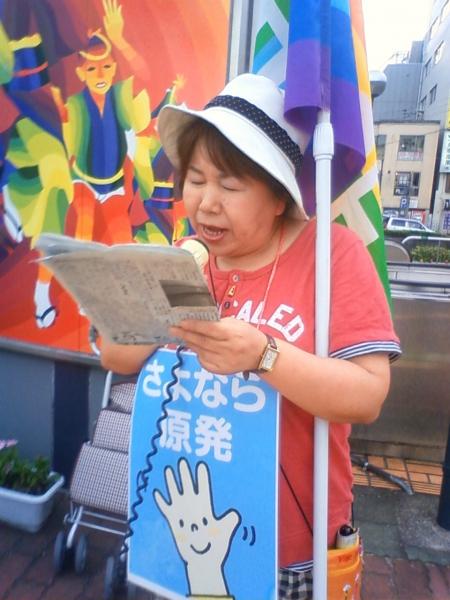 徳島新聞の読者の手紙を読む
