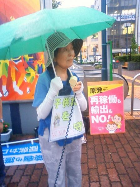 徳島金曜日行動8/30