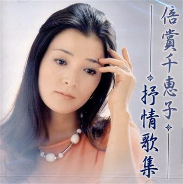 倍賞千恵子の画像 p1_12