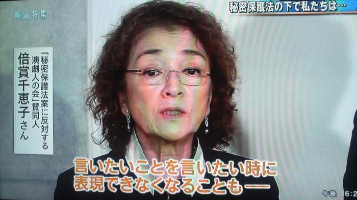 倍賞千恵子の画像 p1_22