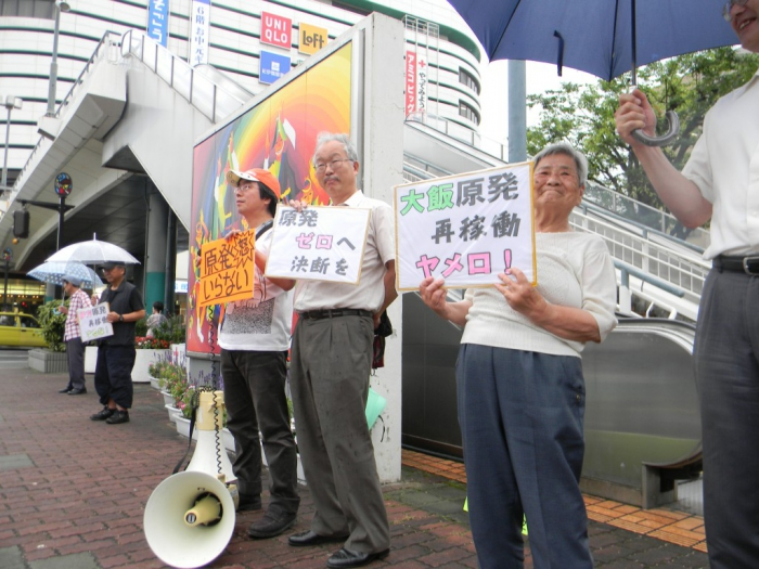13日の抗議行動