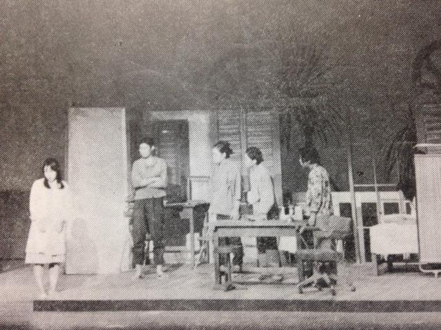 1976年高校演劇全国大会のパンフより(板野高校 哭女)
