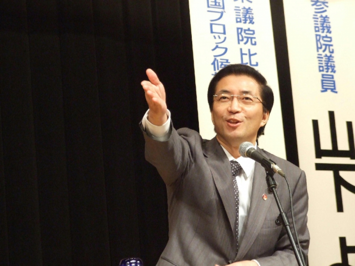 山下芳生書記局長