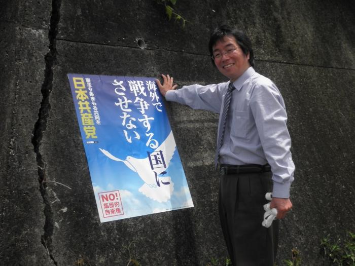 石田町議と一緒にポスター貼り