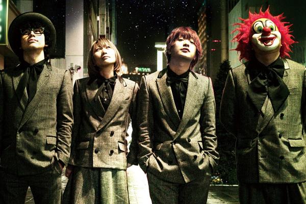 てづかこうじの世直し劇場SEKAI NO OWARI 映画『TOKYO FANTASY SEKAI NO OWARI』
