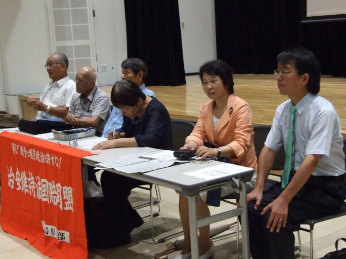 治安維持法犠牲者国家賠償要求同盟徳島県本部総会にて