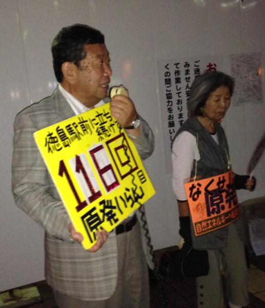 116回目 山田豊さんもマイクを握る