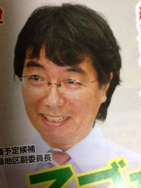 手塚弘司のリーフ