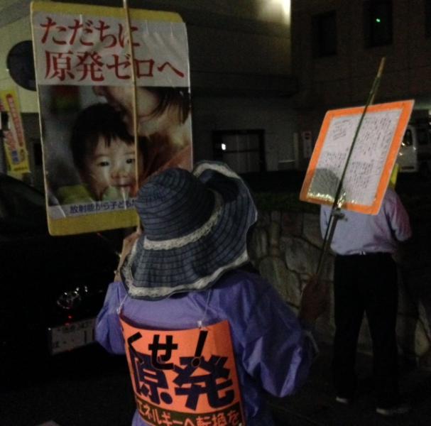 四国電力前で再稼働反対!