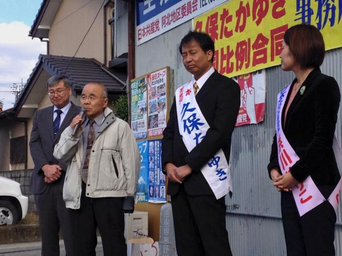 議員を代表して岡田さんが訴え