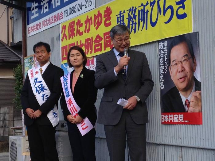 上村県委員長の訴え