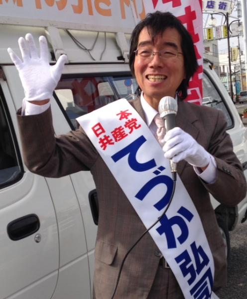 松茂町で街頭宣伝!