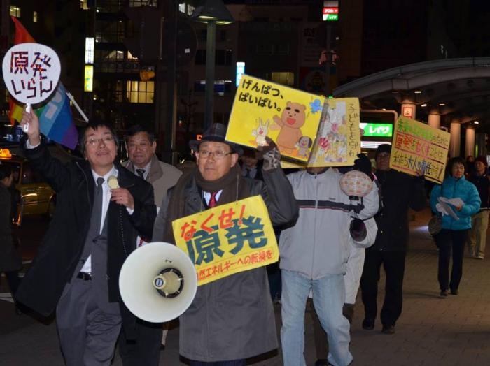 四国電力へデモ行進