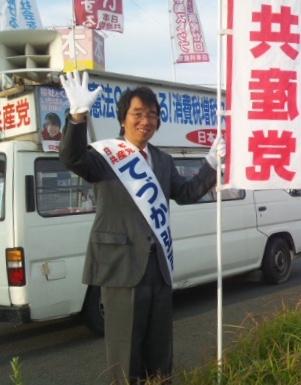 朝の宣伝 (2)