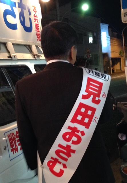 見田おさむ マイク納め