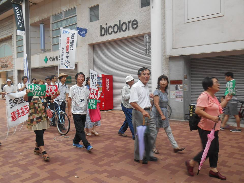 手塚弘司も歩きました!