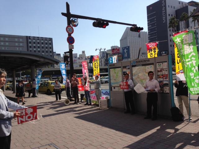 100回目の徳島駅前