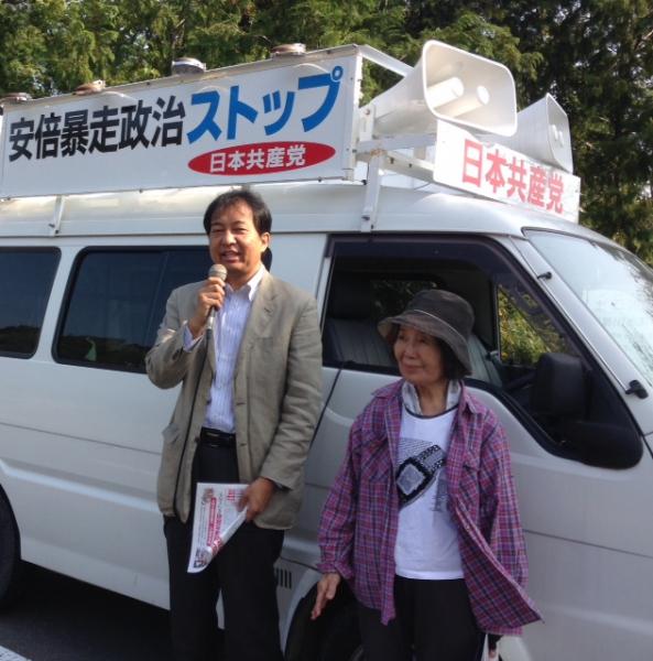久保地区委員長と笹山さん