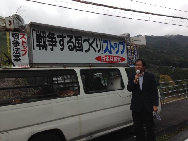 神山で久保地区委員長