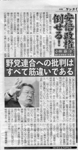 日刊ゲンダイから