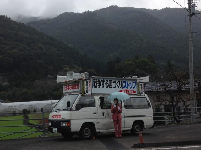 神山で古田地区副委員長