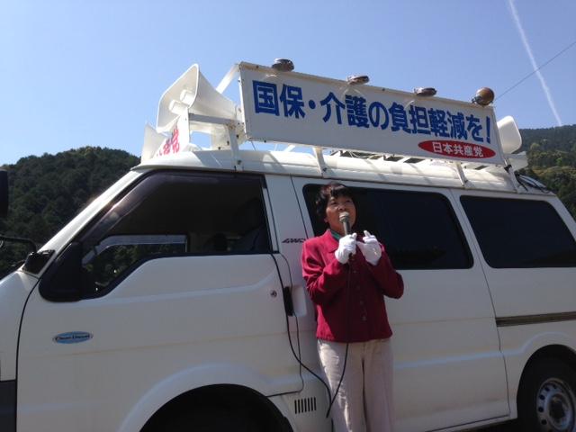 神山町で宣伝する古田比例候補