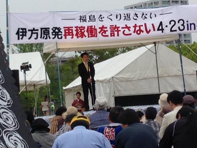 共産党からは藤野さんが挨拶