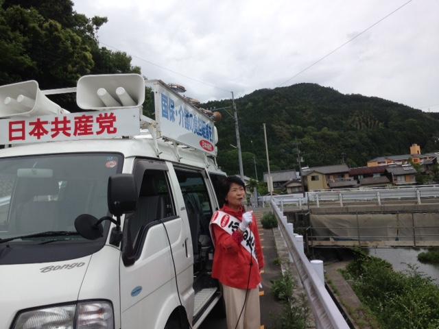 神山町で 古田みちよさんと