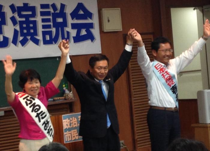 板野町の演説会