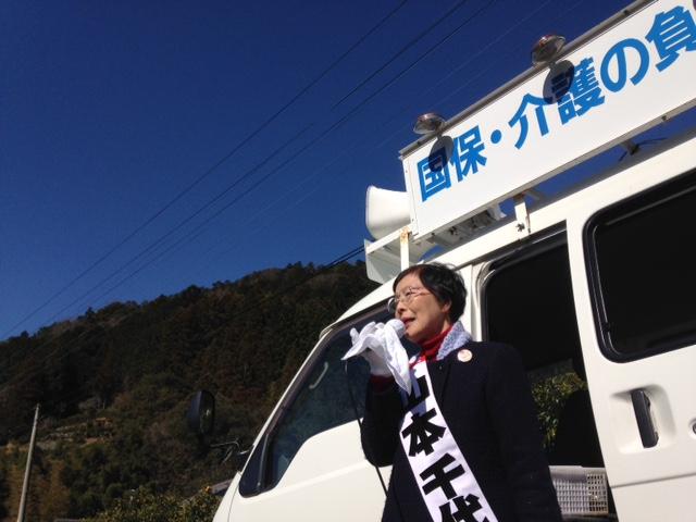 山本千代子 神山