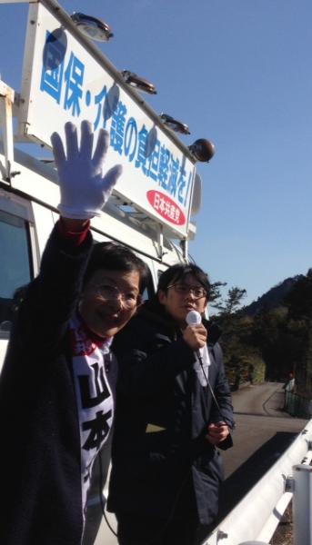神山で山本千代子頑張る!