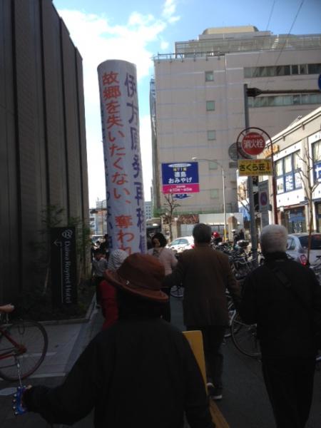3・11 徳島集会