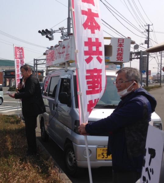 日本共産党 19行動