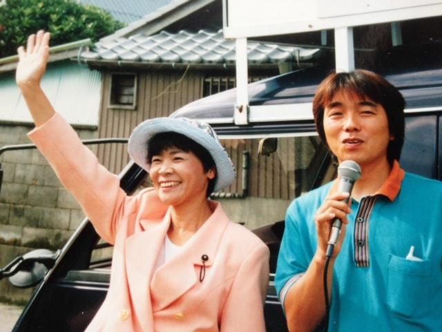若い!古田さんと私