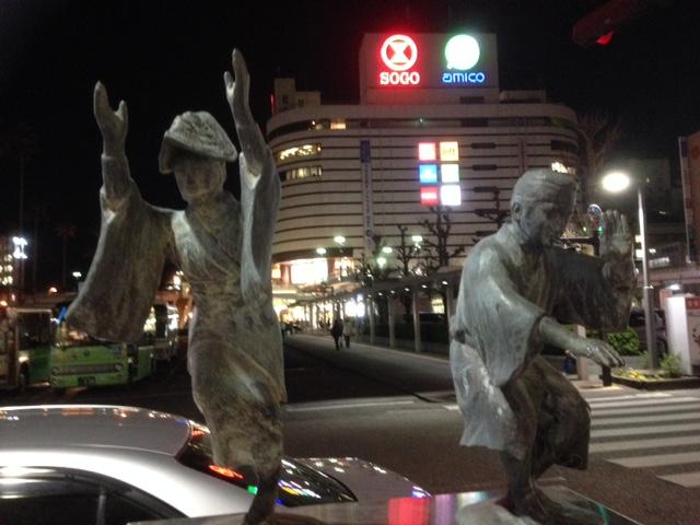 245 徳島駅前