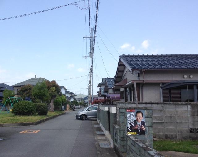 松茂町 ポスターのある風景