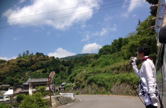 神山町にて 5.23