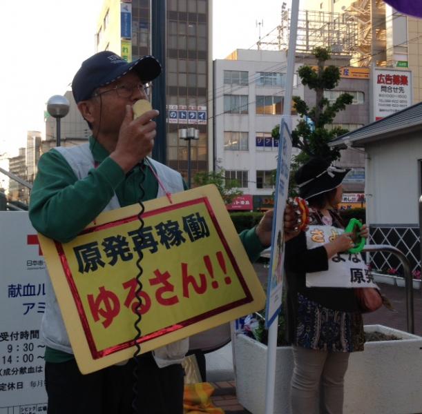 254回目の徳島駅前