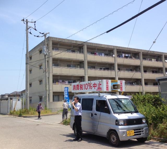 鳴門市 上田公司