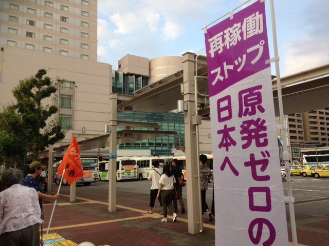 267回目の徳島駅前