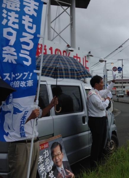 雨の中の宣伝
