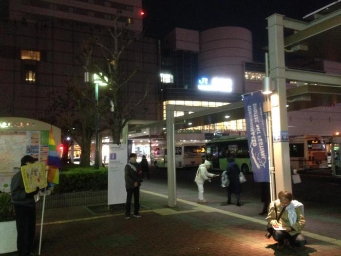 293 徳島駅前