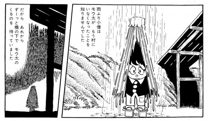 雨降り小僧・・・
