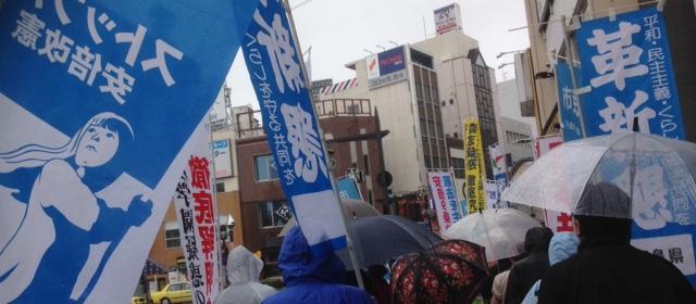 3・21デモ行進