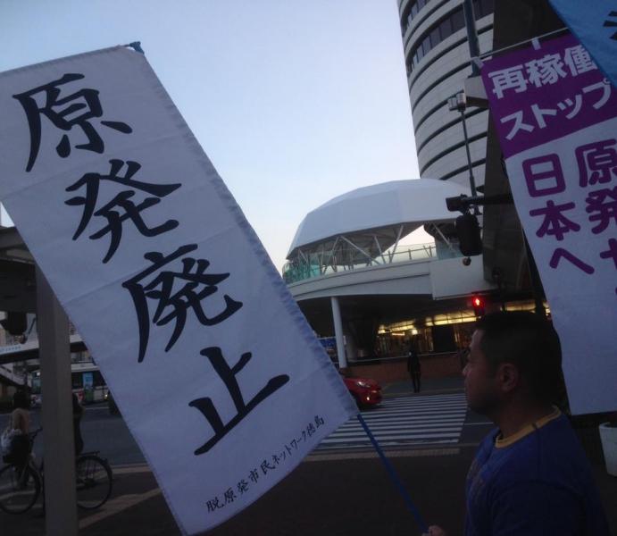 298回目の徳島駅前
