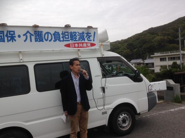 美波町で上田議員と