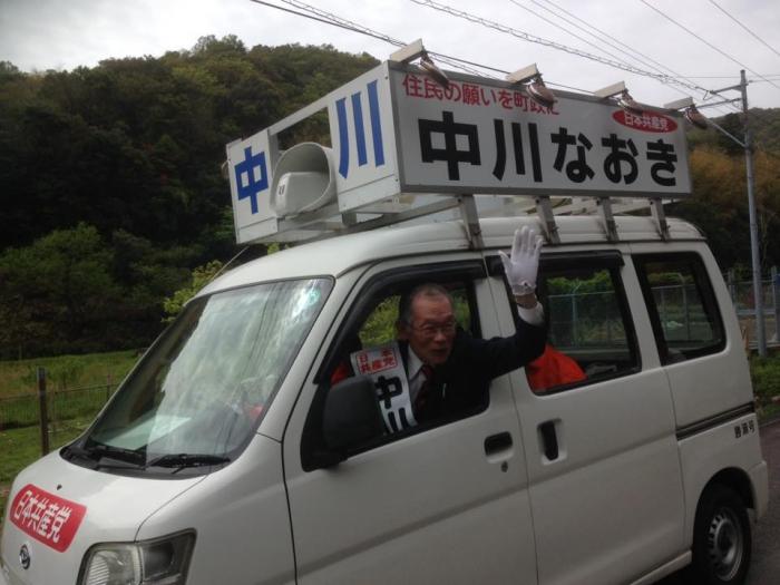 中川さん出発